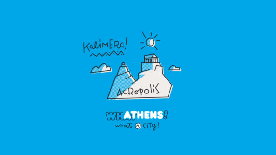 WhatAthens Acropolis