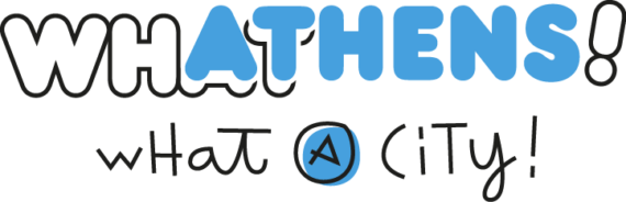 WhatAthens Logo